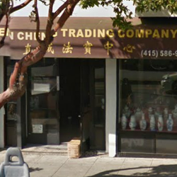 Options trading firms san francisco