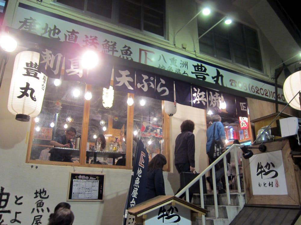 Yaesutoyomaru