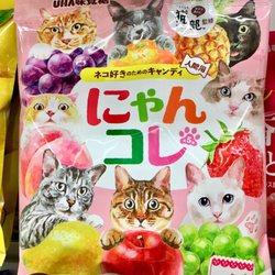 Chinatown Supermarket - 218 Photos & 82 Reviews