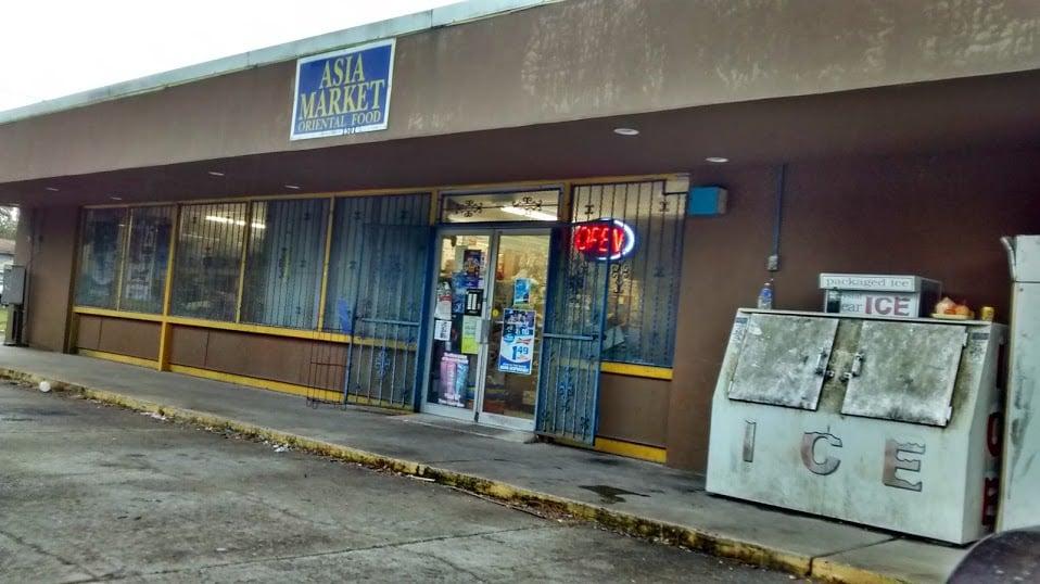 Asia Market: 1501 S Hopkins St, New Iberia, LA