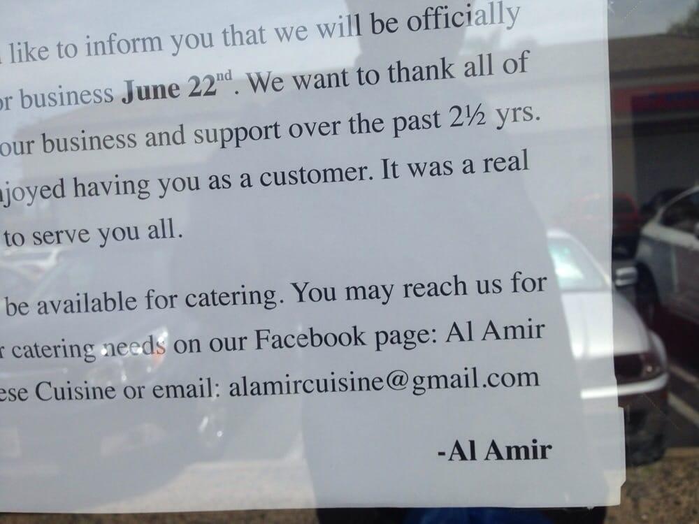 Al amir lebanese cuisine gesloten 43 foto 39 s 101 for Al amir lebanese cuisine