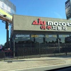 Photo of Aju Motors - Los Angeles, CA, United States. New location on