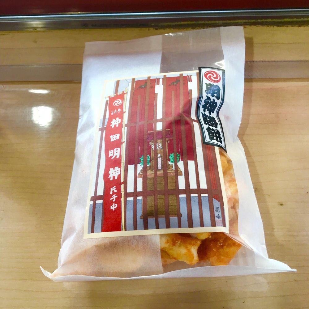 Kanda Myōjin Baiten
