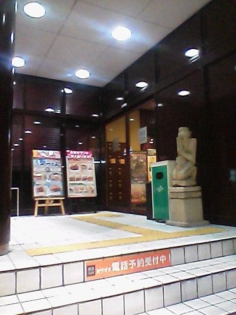Kaikatsu Club Kyōto Minami inter