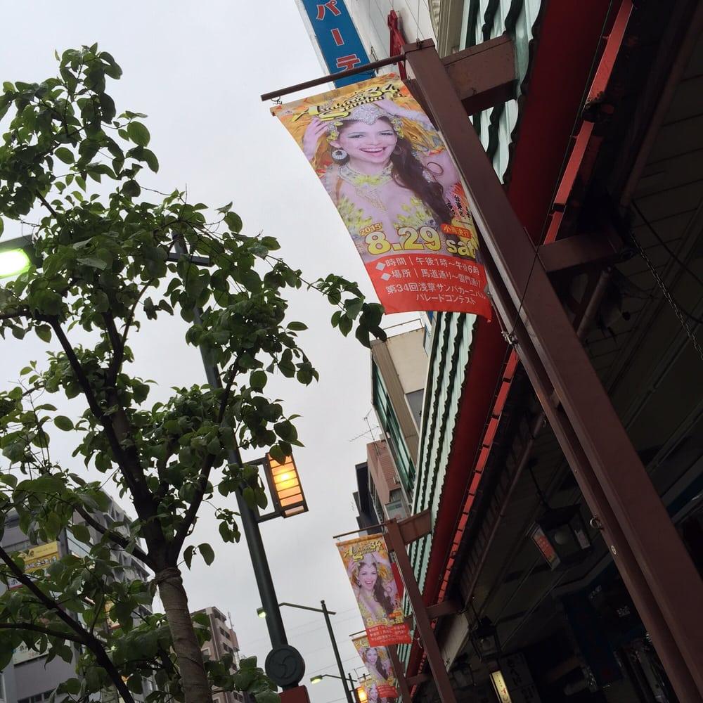Karaokekan Asakusa Kaminarimon