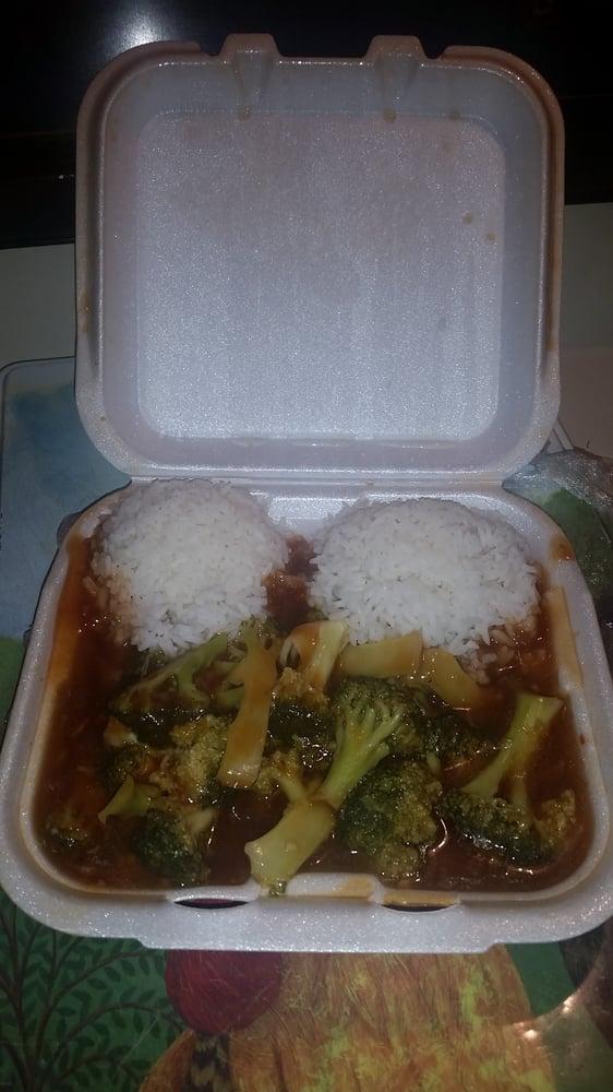 Wong Kwok Restaurant: 905 Airline Blvd, Portsmouth, VA