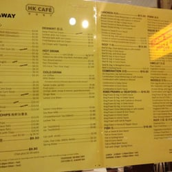 Hk Cafe Menu Albany
