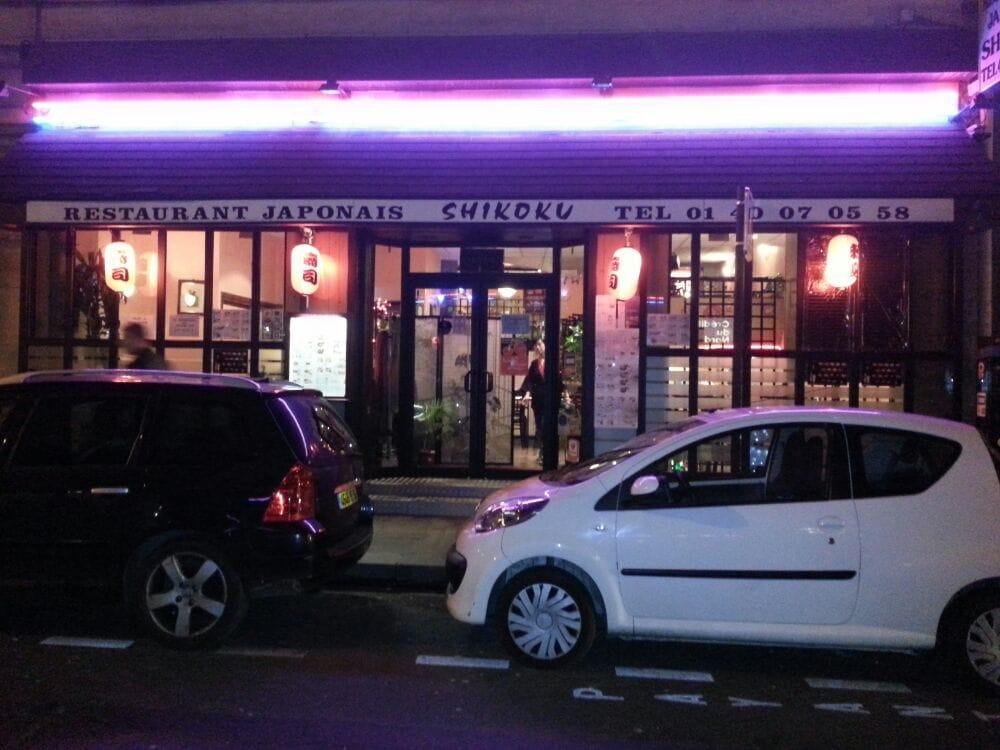shikoku japonais 23 rue des mathurins saint lazare grands magasins paris france. Black Bedroom Furniture Sets. Home Design Ideas