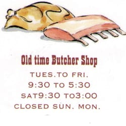 Old time butcher shop closed meat shops 125 w calle de las photo of old time butcher shop green valley az united states their reheart Images