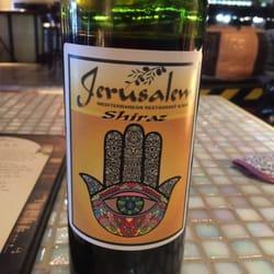 Jerusalem Restaurant Myrtle Beach Sc