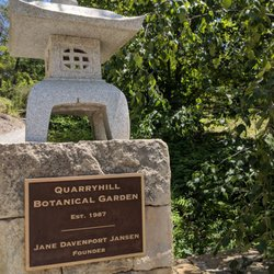 photo of quarryhill botanical garden glen ellen ca united states - Quarryhill Botanical Garden
