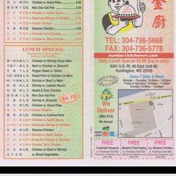No1 Kitchen 21 Reviews Chinese 4341 Us Rt 60 E 99 Huntington
