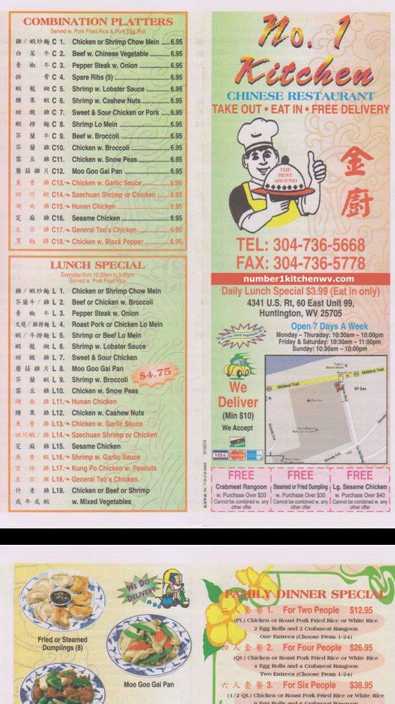 No.1 Kitchen - 22 Reviews - Chinese - 4341 US Rt 60 E 99 ...