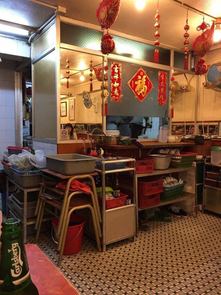 Ah Shun S Kitchen Piatti A Base Di Pesce 47 Tai San Street Hong Kong Ristorante