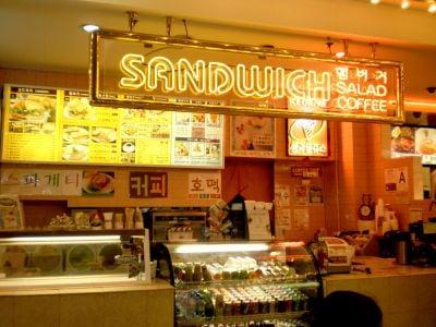 Plaza Sandwich and Juice
