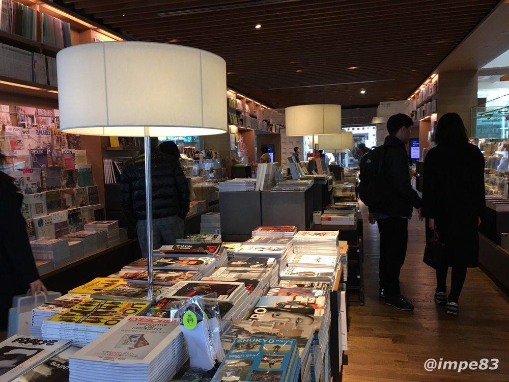 Daikanyama Tsutaya Bookstore