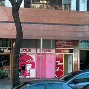 Primera sex shop en mexico