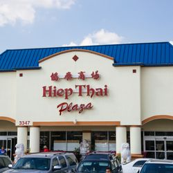 Hiep Thai Food Store - 2019 All You Need to Know BEFORE You