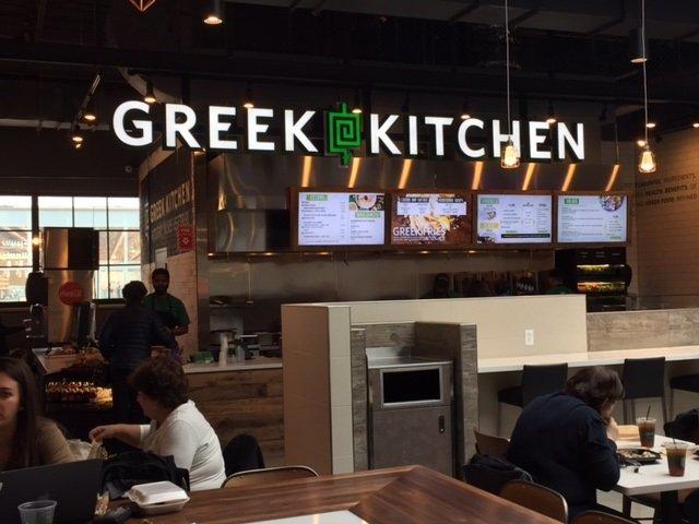 Photo Of Greek Kitchen Oak Brook Il United States
