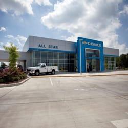 Photo Of All Star Chevrolet North   Baton Rouge, LA, United States. All