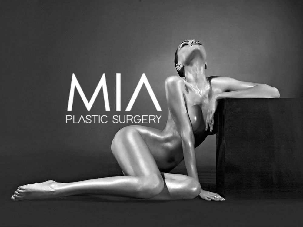 MIA Plastic Surgery: 4126 Southwest Fwy, Houston, TX