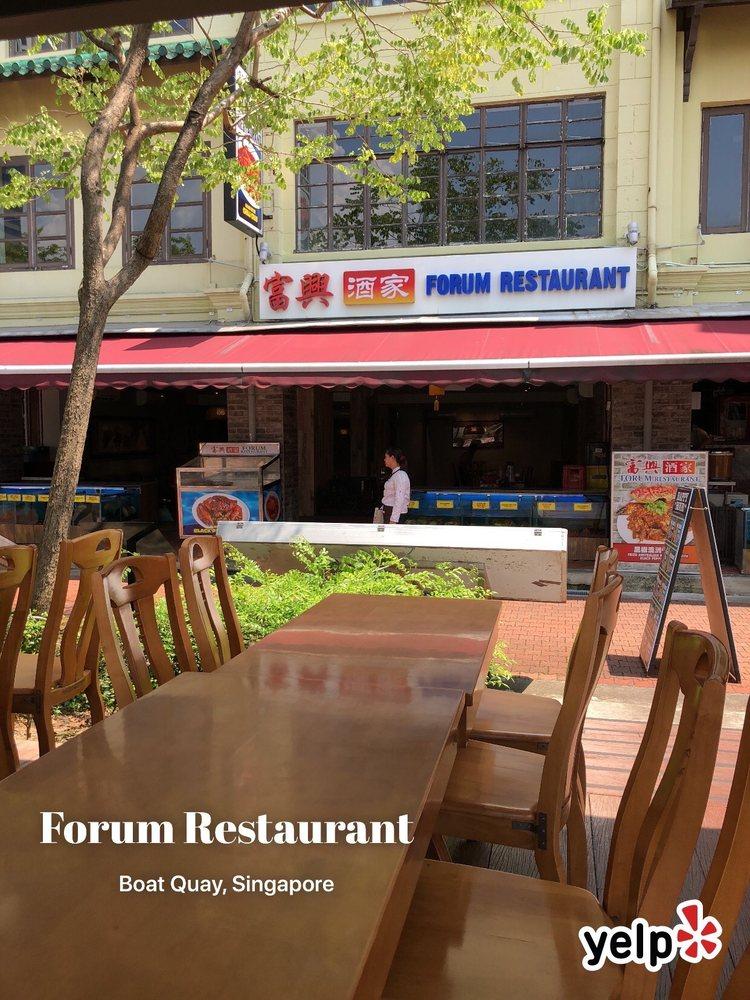Forum Restaurant Singapore