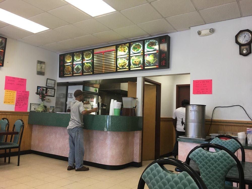 Jin Jin Chinese Restaurant: 1920 US-52 N, Albemarle, NC