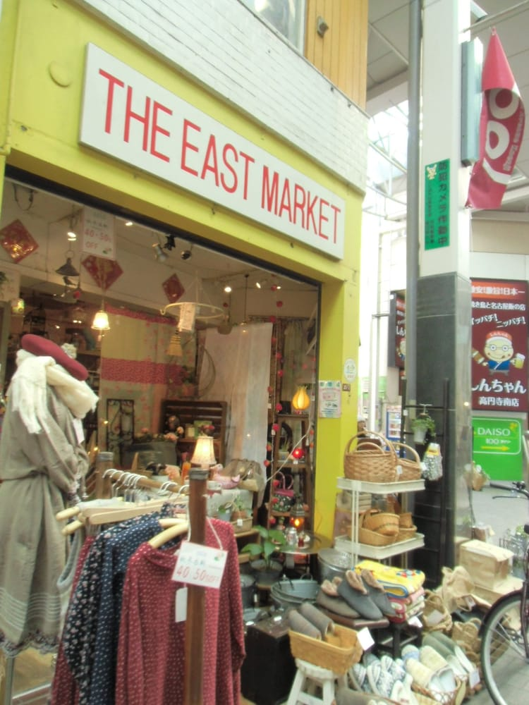 THE EAST MARKET