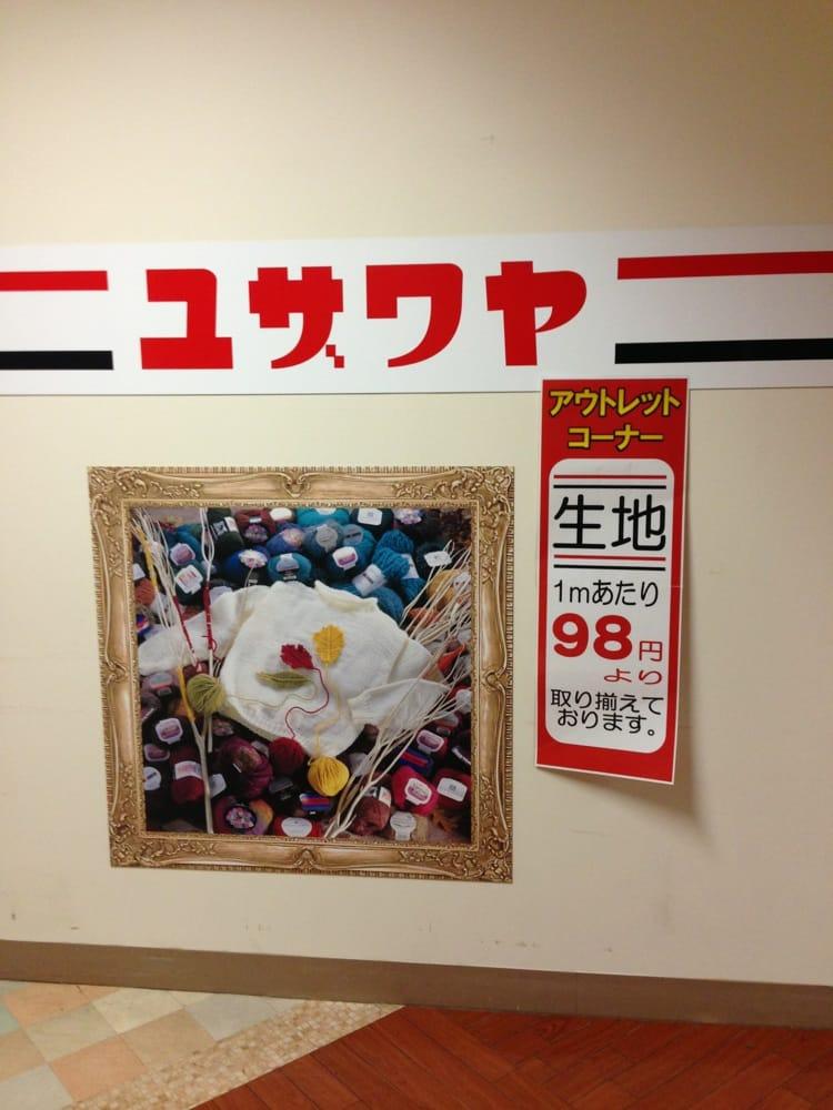 Yuzawaya Gotanda & Outlet