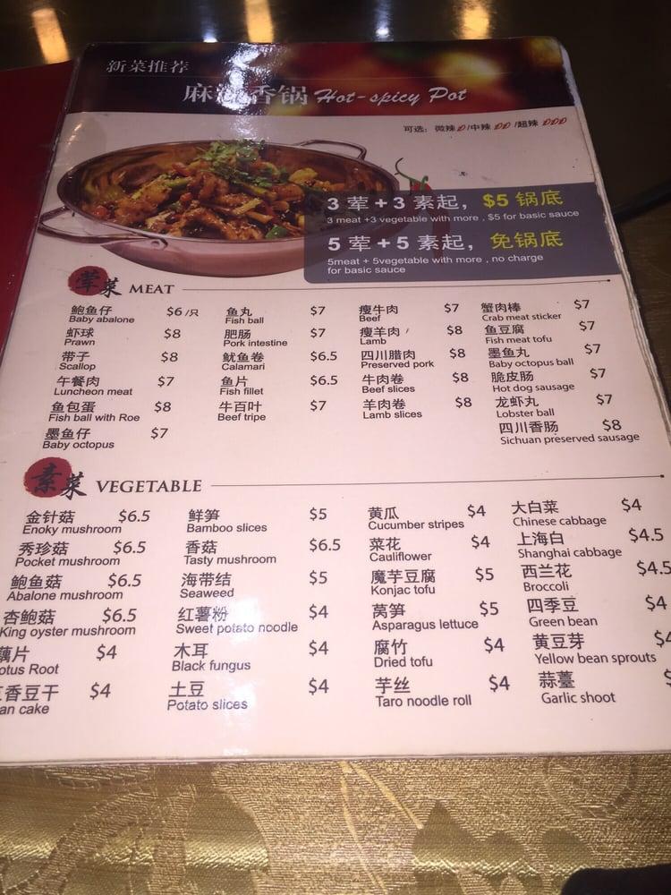 Fortune Well Chinese Restaurant Sunnybank