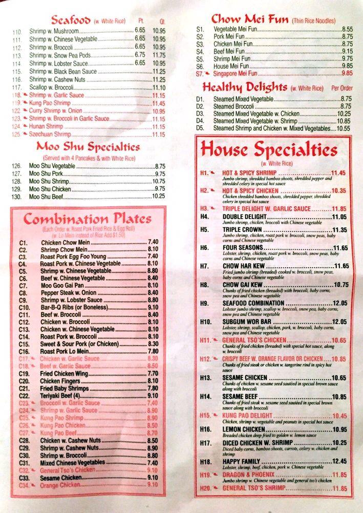 China House Restaurant: 166 Swansea Dr, Syracuse, NY