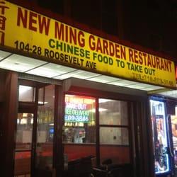 1 New Ming Garden Kitchen