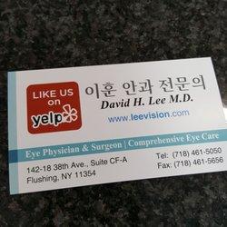 David h lee md lee vision eye care ophthalmologists 142 18 photo of david h lee md lee vision eye care flushing ny reheart Images