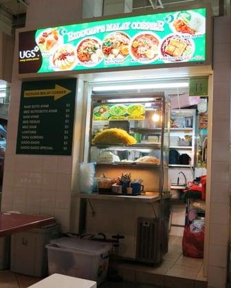 Ridduan's Malay Corner Singapore