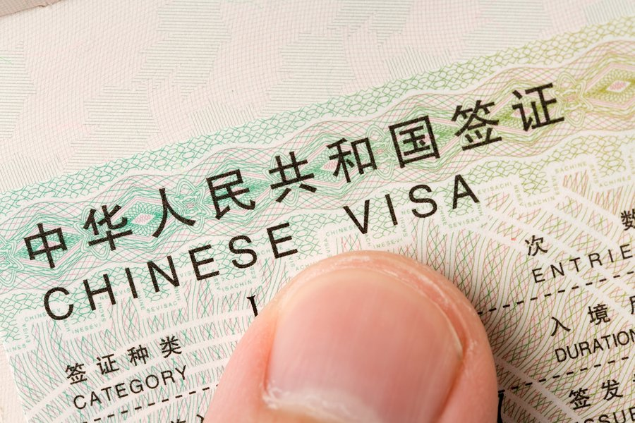 China Visa Office: 2505 Chamblee Tucker Rd, Chamblee, GA