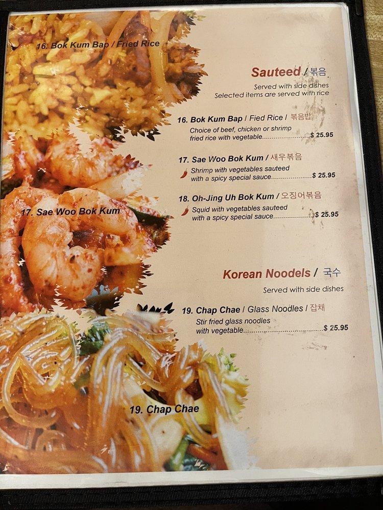 WonJu Korean Restaurant