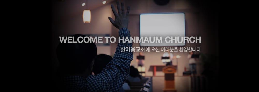 Hanmaum Church: 4626 Kristen Marie Ln, Durham, NC