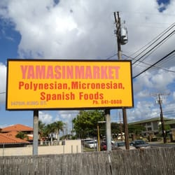Yamasin Market - Grocery - 1475 N King St, Kalihi, Honolulu