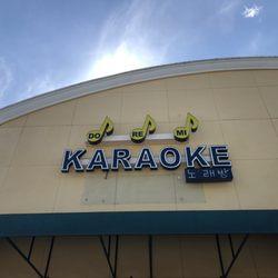 Karaoke bars in jacksonville fl