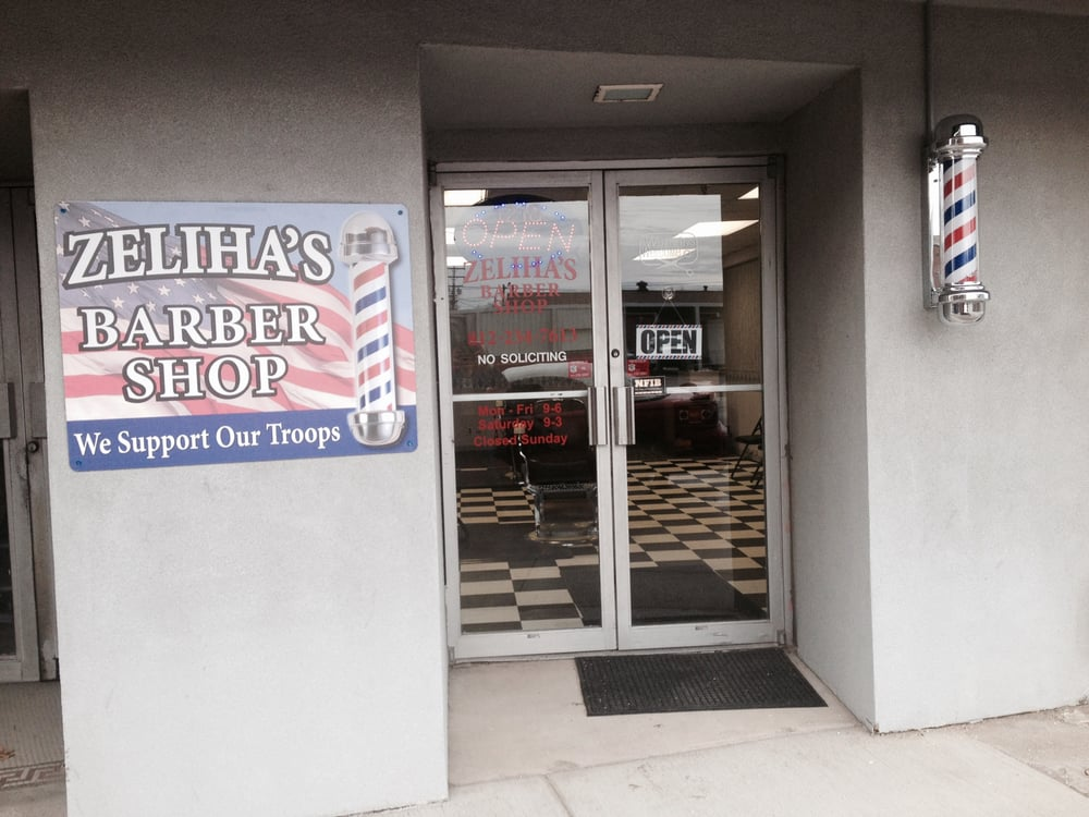 Zeliha's Barber Shop: 1218 Wabash Ave, Terre Haute, IN