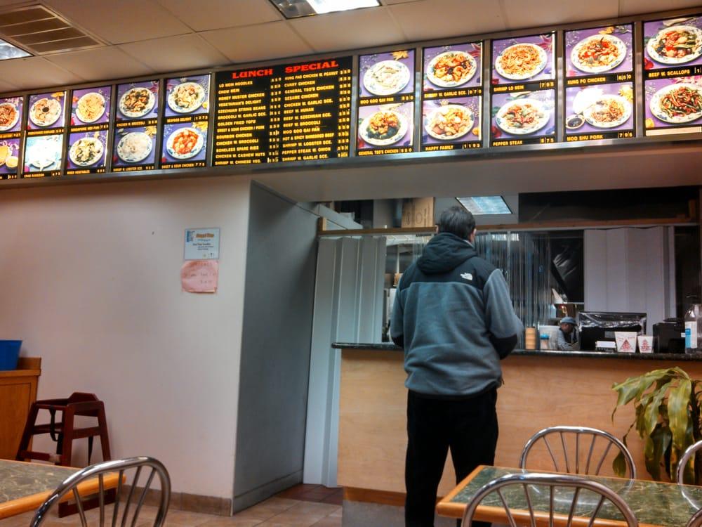 Chinese Food Near Me Lexington Ky