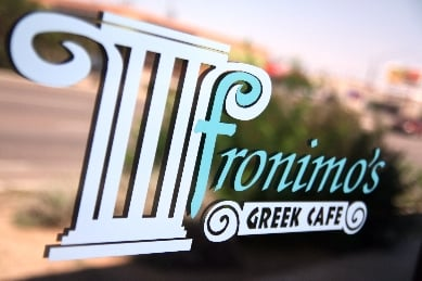 Fronimo S Greek Cafe 58 Photos Amp 137 Reviews Greek