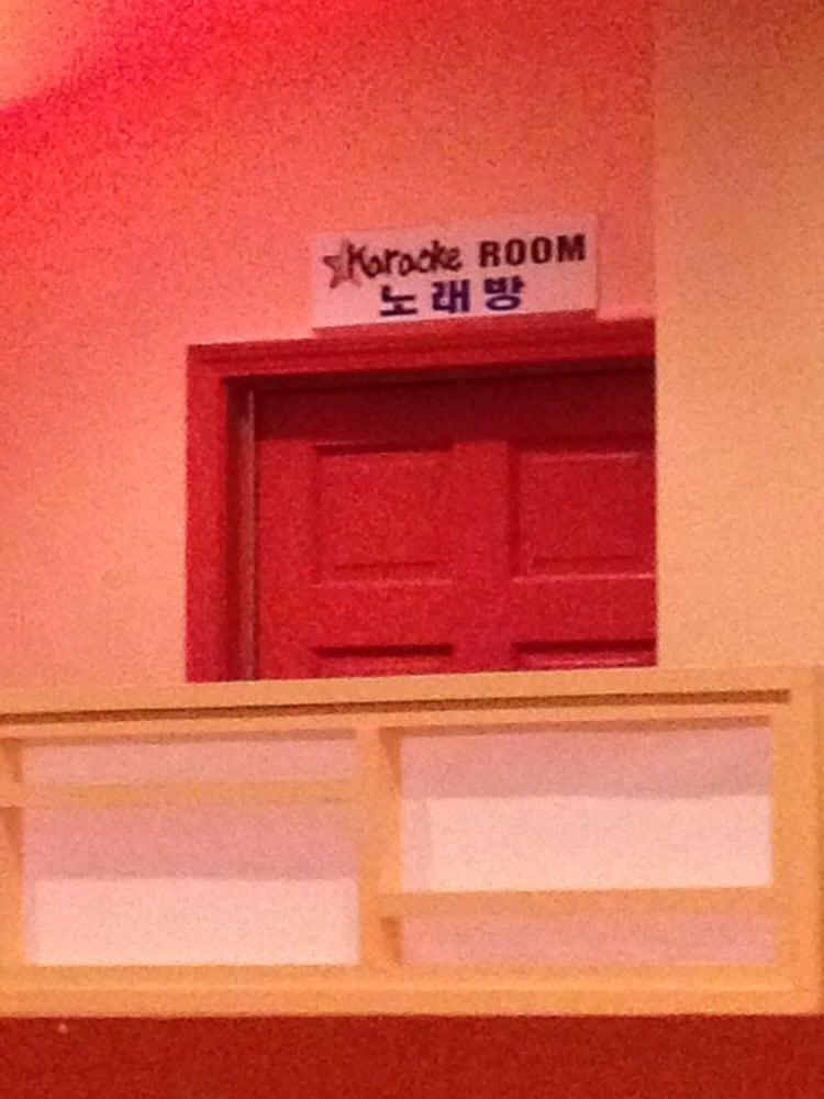 San Korean Restaurant Hoffman Estates Il