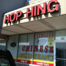 Photo Of Hop Hing Chinese Restaurant Mentor Oh United States