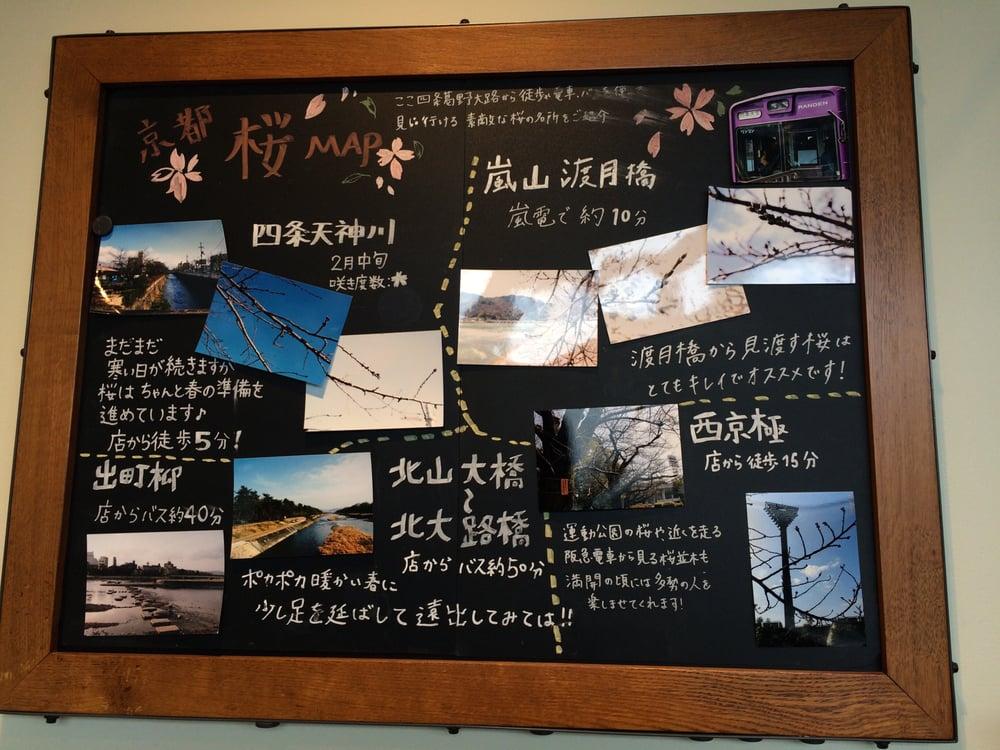 Starbucks Coffee Kyoto Shijo Kadono Highway