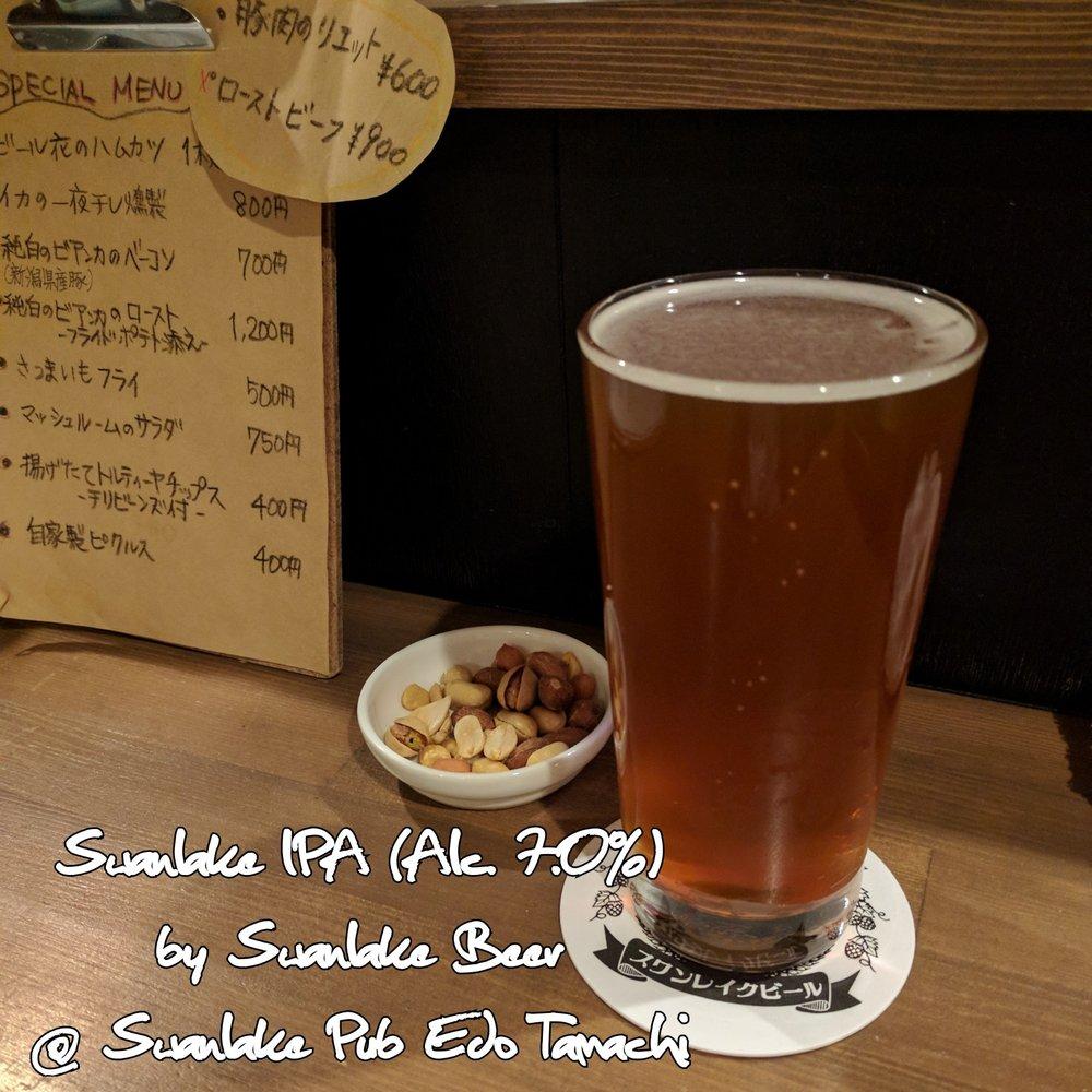 Swanlake Pub Edo Tamachi