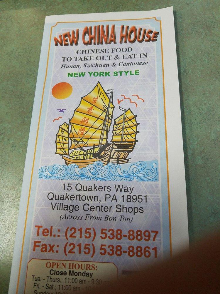 New China House: 15 Quakers Way, Quakertown, PA