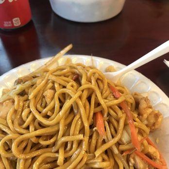 Bon Photo Of China Kitchen   Kalamazoo, MI, United States