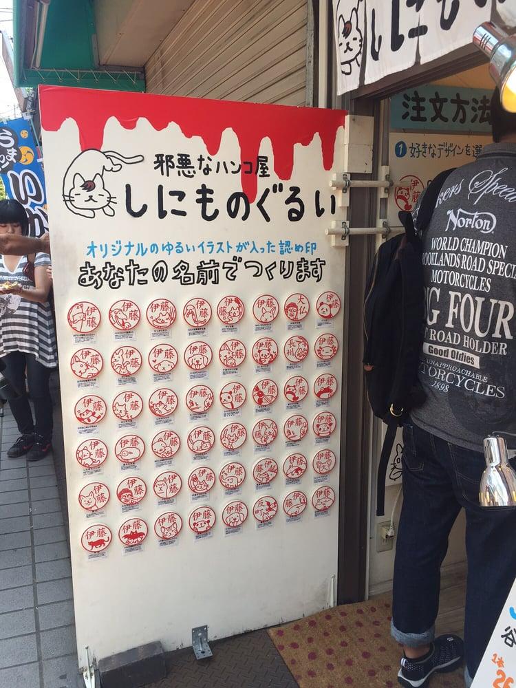 Tatakau T Shirt Ito Seisakujo