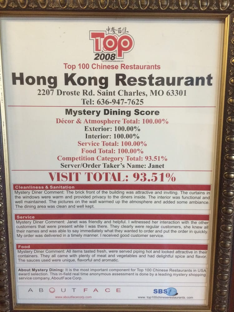 hong kong restaurant 11 reviews chinese 2207 droste rd st charles saint charles mo. Black Bedroom Furniture Sets. Home Design Ideas